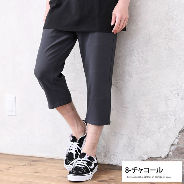 クロップドパンツ メンズ ハーフパンツ チノパン ショートパンツ メンズ ボトムス 短パン 7分丈 アンクル丈 クライミングパンツ 伸縮なし メンズファッション|topism|13