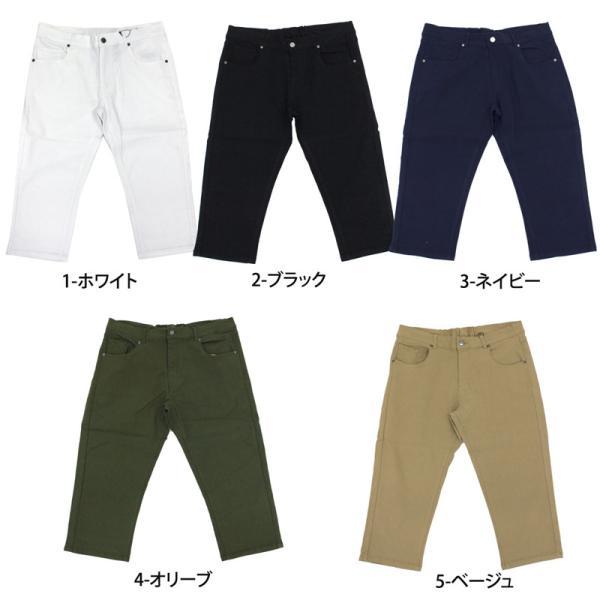 クロップドパンツ メンズ ハーフパンツ チノパン ショートパンツ メンズ ボトムス 短パン 7分丈 アンクル丈 クライミングパンツ 伸縮なし メンズファッション|topism|16