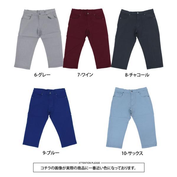 クロップドパンツ メンズ ハーフパンツ チノパン ショートパンツ メンズ ボトムス 短パン 7分丈 アンクル丈 クライミングパンツ 伸縮なし メンズファッション|topism|17