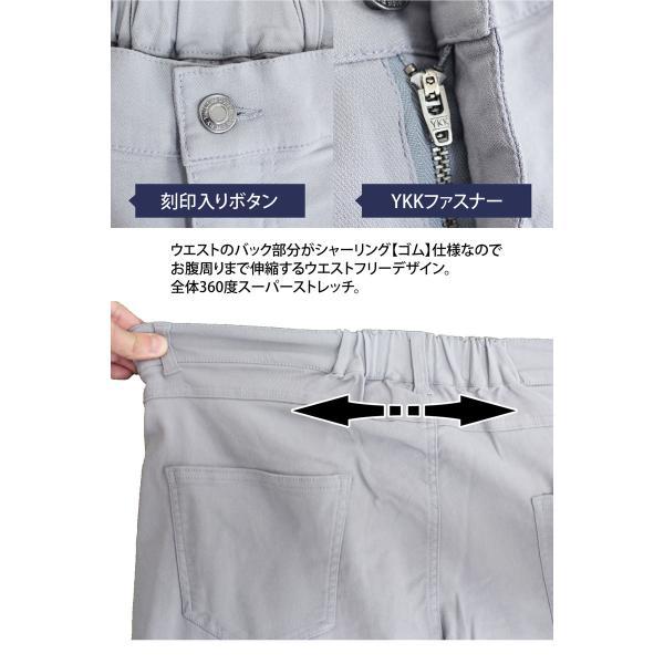 クロップドパンツ メンズ ハーフパンツ チノパン ショートパンツ メンズ ボトムス 短パン 7分丈 アンクル丈 クライミングパンツ 伸縮なし メンズファッション|topism|05