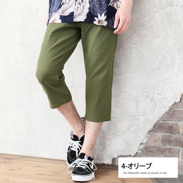 クロップドパンツ メンズ ハーフパンツ チノパン ショートパンツ メンズ ボトムス 短パン 7分丈 アンクル丈 クライミングパンツ 伸縮なし メンズファッション|topism|09