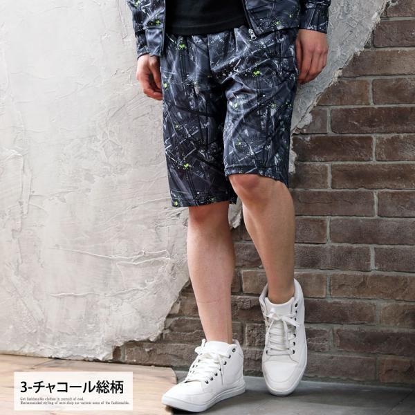 ショートパンツ メンズ 吸汗速乾 ハーフパンツ ドライメッシュ ボトムス ジャージ イージーパンツ ボーダー クライミングパンツ 伸縮 メンズファッション セール|topism|05