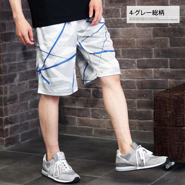 ショートパンツ メンズ 吸汗速乾 ハーフパンツ ドライメッシュ ボトムス ジャージ イージーパンツ ボーダー クライミングパンツ 伸縮 メンズファッション セール|topism|06