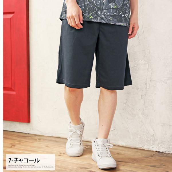 ショートパンツ メンズ 吸汗速乾 ハーフパンツ ドライメッシュ ボトムス ジャージ イージーパンツ ボーダー クライミングパンツ 伸縮 メンズファッション セール|topism|09