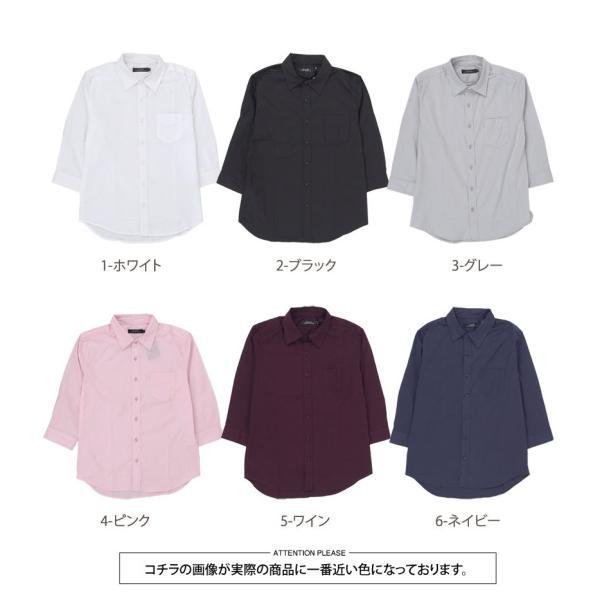 シャツ メンズ 無地 7分袖 カジュアルシャツ 半袖 ストレッチ 白シャツ トップス ブロード 綿 コットン ドレスシャツ メンズファッション 七分袖シャツ topism 11
