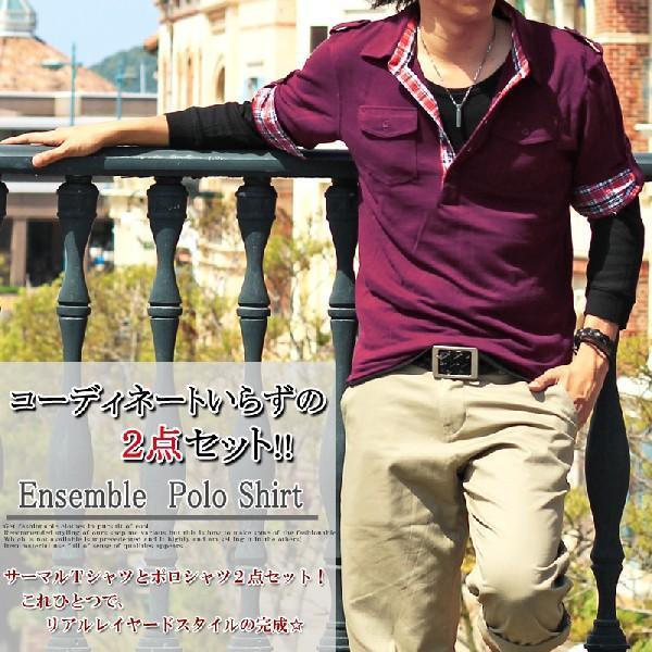ポロシャツ メンズ 鹿の子ポロシャツ 2点セット チェック 7分袖 無地 七分袖 topism 04