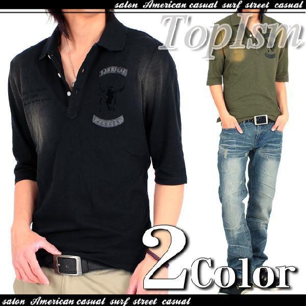 メンズポロシャツ ピグメント加工 5分袖 半袖 ミリタリー ダメージ|topism