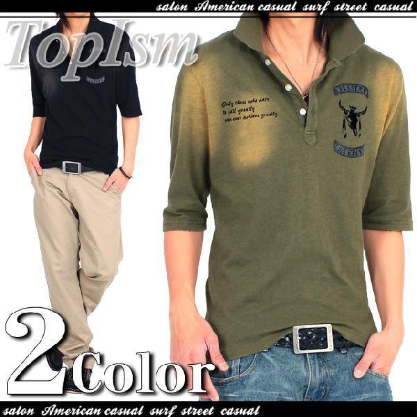 メンズポロシャツ ピグメント加工 5分袖 半袖 ミリタリー ダメージ|topism|02