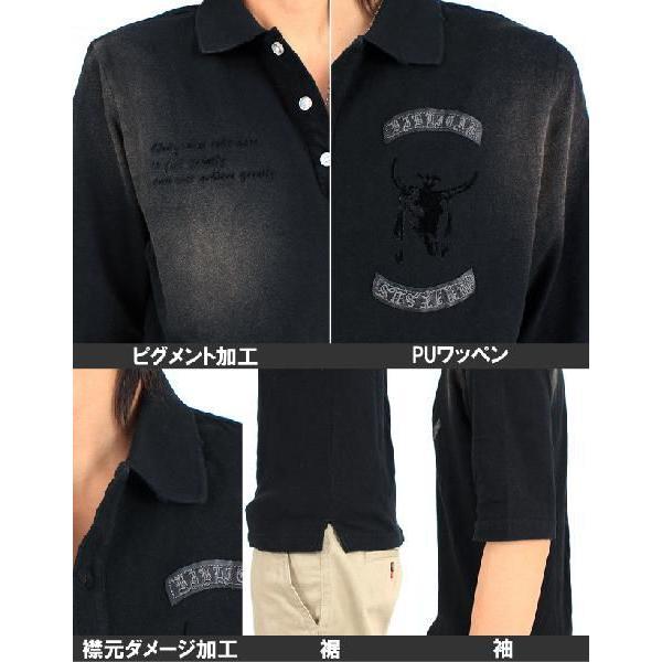 メンズポロシャツ ピグメント加工 5分袖 半袖 ミリタリー ダメージ|topism|04