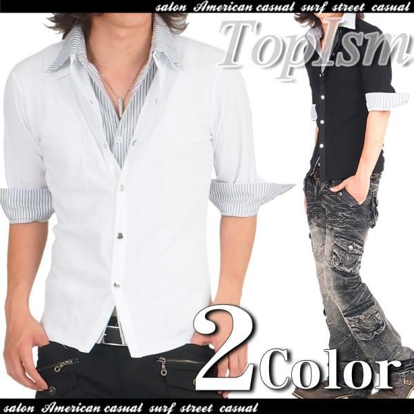 カーディガン カットソー メンズ ストライプシャツ メンズシャツ メンズファッション 通販|topism