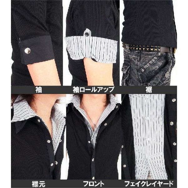 カーディガン カットソー メンズ ストライプシャツ メンズシャツ メンズファッション 通販|topism|03