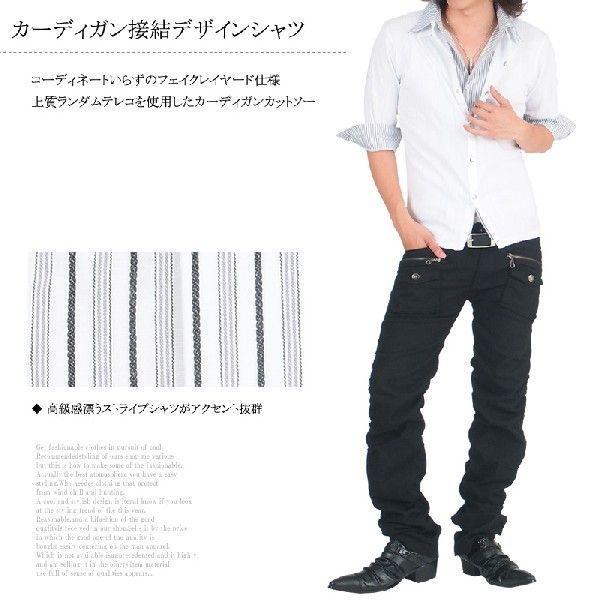 カーディガン カットソー メンズ ストライプシャツ メンズシャツ メンズファッション 通販|topism|04