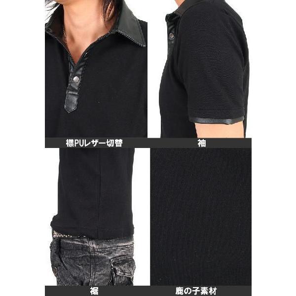 メンズポロシャツ フェイクレザー 無地 半袖 スキッパー ポロ メンズシャツ メンズファッション 通販 topism 03