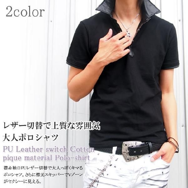 メンズポロシャツ フェイクレザー 無地 半袖 スキッパー ポロ メンズシャツ メンズファッション 通販 topism 06
