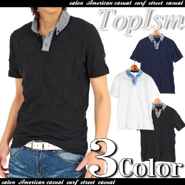 メンズポロシャツ 無地 半袖 ブロックチェック柄 ボタンダウン シャンブレー|topism