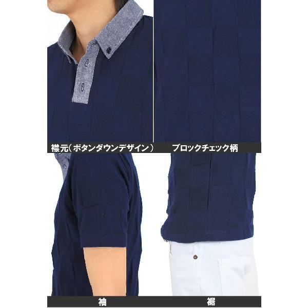 メンズポロシャツ 無地 半袖 ブロックチェック柄 ボタンダウン シャンブレー|topism|03