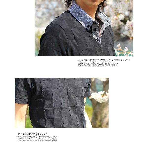 メンズポロシャツ 無地 半袖 ブロックチェック柄 ボタンダウン シャンブレー|topism|06