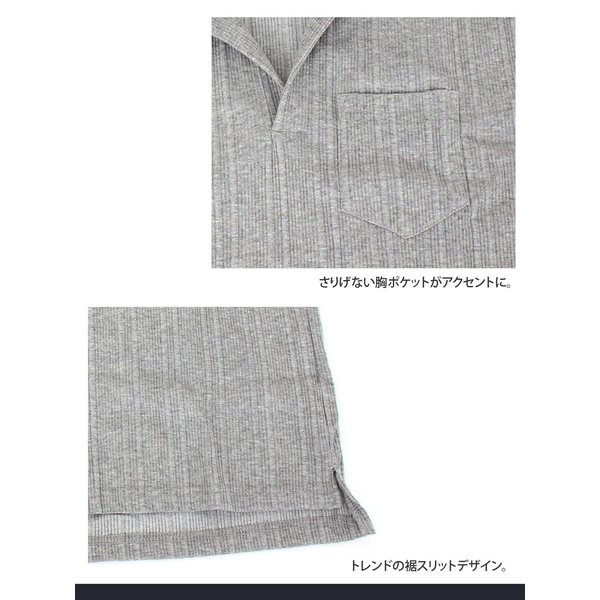 ポロシャツ メンズ テレコ スキッパーポロシャツ イタリアンカラー 襟ワイヤー入り ポケット付 無地 半袖 Tシャツ カットソー タイト ストレッチ 細身|topism|11