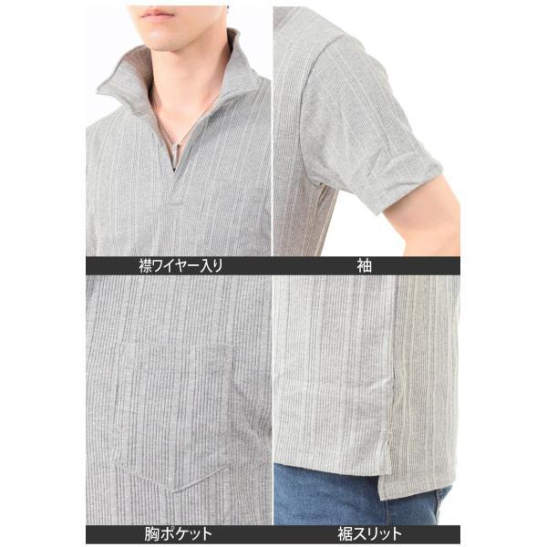 ポロシャツ メンズ テレコ スキッパーポロシャツ イタリアンカラー 襟ワイヤー入り ポケット付 無地 半袖 Tシャツ カットソー タイト ストレッチ 細身|topism|14