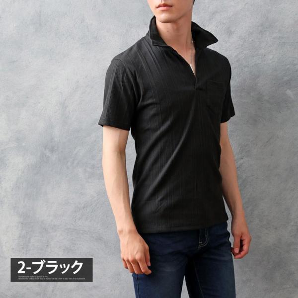 ポロシャツ メンズ テレコ スキッパーポロシャツ イタリアンカラー 襟ワイヤー入り ポケット付 無地 半袖 Tシャツ カットソー タイト ストレッチ 細身|topism|05