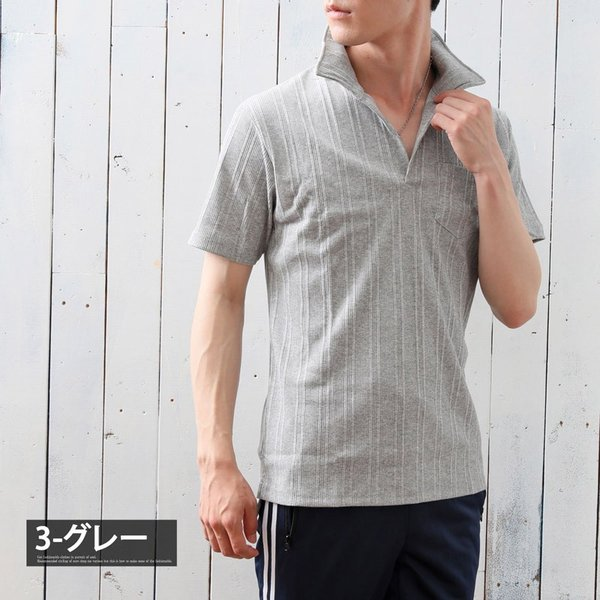 ポロシャツ メンズ テレコ スキッパーポロシャツ イタリアンカラー 襟ワイヤー入り ポケット付 無地 半袖 Tシャツ カットソー タイト ストレッチ 細身|topism|07
