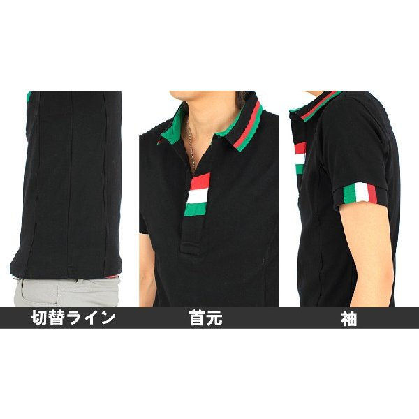 メンズポロシャツ イタリアライン ストレッチ 無地 半袖 スキッパー タイト|topism|03