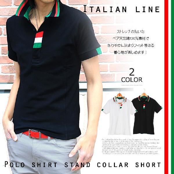 メンズポロシャツ イタリアライン ストレッチ 無地 半袖 スキッパー タイト|topism|04