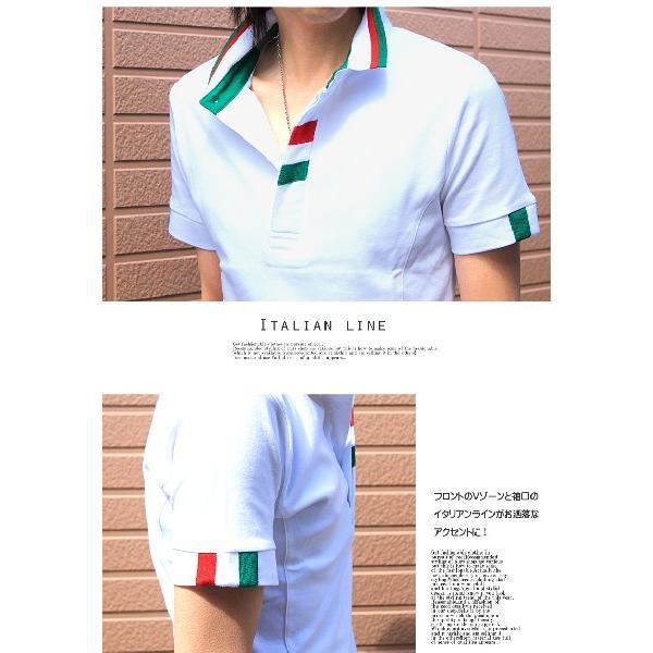 メンズポロシャツ イタリアライン ストレッチ 無地 半袖 スキッパー タイト|topism|05