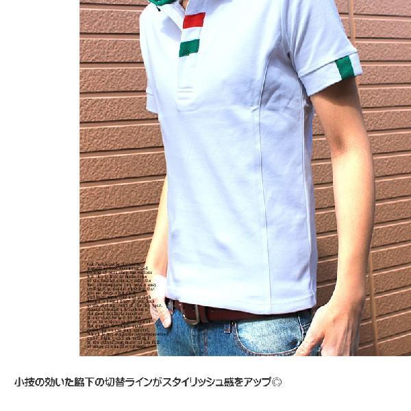 メンズポロシャツ イタリアライン ストレッチ 無地 半袖 スキッパー タイト|topism|06
