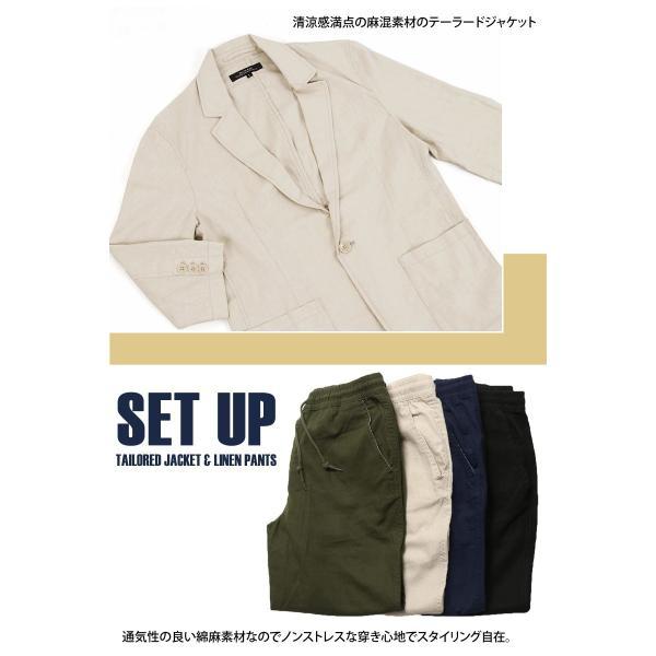 セットアップ メンズ 上下セット カジュアルスーツ テーラードジャケット ジョガーパンツ 7分袖 コットンリネン 綿麻 父の日|topism|11