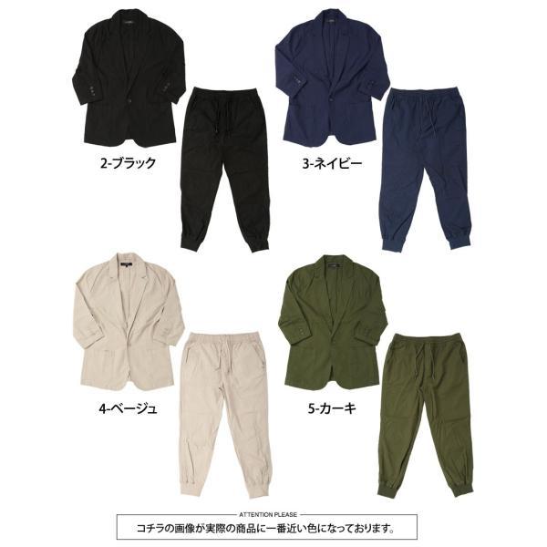 セットアップ メンズ 上下セット カジュアルスーツ テーラードジャケット ジョガーパンツ 7分袖 コットンリネン 綿麻 父の日|topism|13