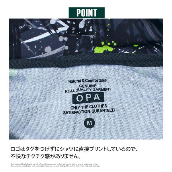 セットアップ メンズ 上下セット ジャージ 吸汗速乾 ドライメッシュ パーカー ジップアップ ハーフパンツ ショートパンツ UV ラッシュガード スポーツ|topism|10