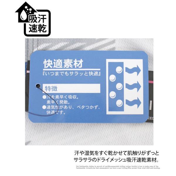 セットアップ メンズ 上下セット 吸汗速乾 ドライメッシュ ハーフパンツ Tシャツ 半袖 ショート ジャージ トップス ボトムス 脇汗対策 メンズファッション 夏|topism|11