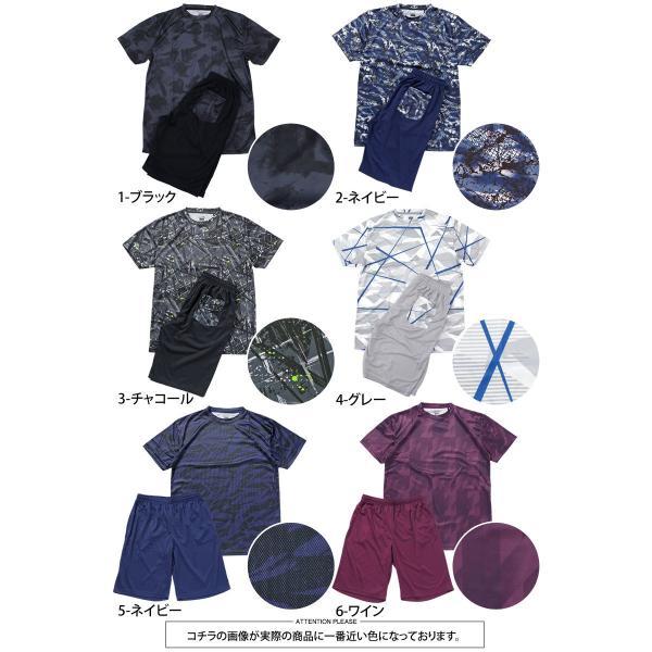 セットアップ メンズ 上下セット 吸汗速乾 ドライメッシュ ハーフパンツ Tシャツ 半袖 ショート ジャージ トップス ボトムス 脇汗対策 メンズファッション 夏|topism|15