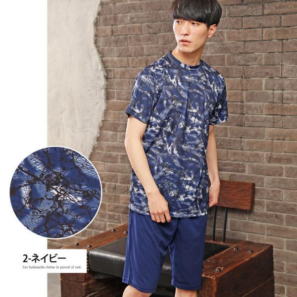 セットアップ メンズ 上下セット 吸汗速乾 ドライメッシュ ハーフパンツ Tシャツ 半袖 ショート ジャージ トップス ボトムス 脇汗対策 メンズファッション 夏|topism|04