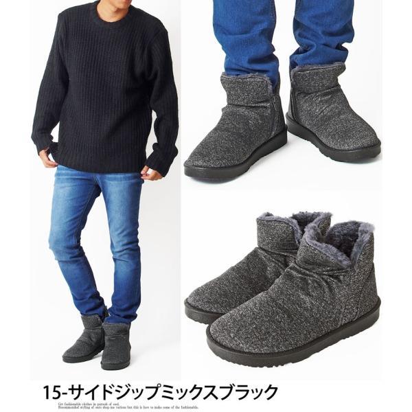 ムートンブーツ メンズ ブーツ 靴 メンズ エンジニアブーツ ショートブーツ 裏ボア 裏起毛 ワークブーツ サイドジップブーツ 無地 秋冬 暖か 防寒 ファスナー topism 13