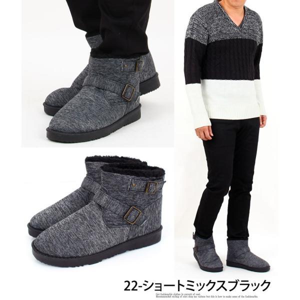 ムートンブーツ メンズ ブーツ 靴 メンズ エンジニアブーツ ショートブーツ 裏ボア 裏起毛 ワークブーツ サイドジップブーツ 無地 秋冬 暖か 防寒 ファスナー topism 17
