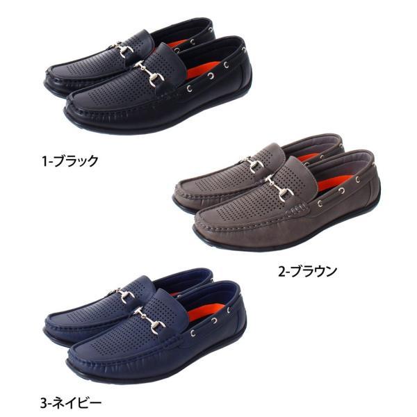 ドライビングシューズ メンズ カジュアルシューズ ローファー ローカット モカシン 短靴 靴 オペラシューズ メッシュ ビット 春 夏 メンズファッション|topism|05