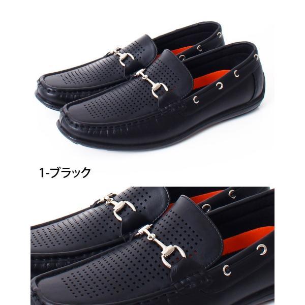 ドライビングシューズ メンズ カジュアルシューズ ローファー ローカット モカシン 短靴 靴 オペラシューズ メッシュ ビット 春 夏 メンズファッション|topism|07
