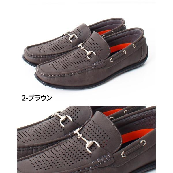 ドライビングシューズ メンズ カジュアルシューズ ローファー ローカット モカシン 短靴 靴 オペラシューズ メッシュ ビット 春 夏 メンズファッション|topism|08