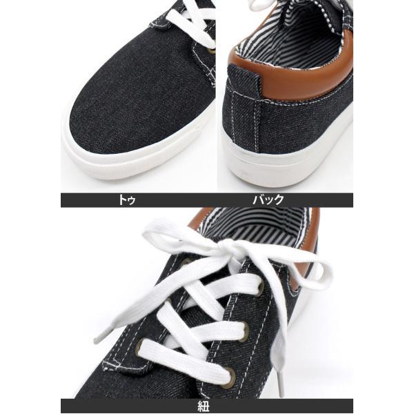 スニーカー 靴 デッキシューズ メンズ ローカット レースアップ 白 ホワイト 迷彩柄 カモフラ デニム メンズファッション ランニングシューズ topism 08