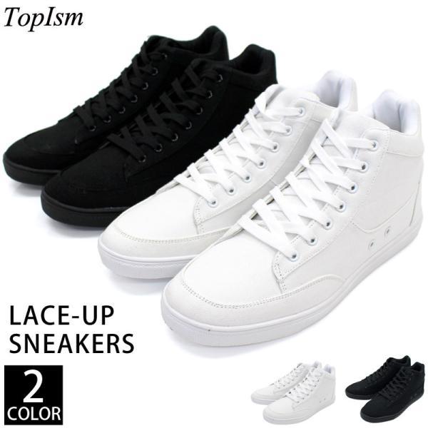 スニーカー メンズ ハイカット ローカット レースアップ ホワイトスニーカー 白スニーカー 黒 ブラック フェイクレザー シューズ 靴|topism
