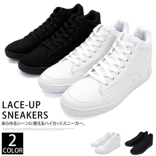 スニーカー メンズ ハイカット ローカット レースアップ ホワイトスニーカー 白スニーカー 黒 ブラック フェイクレザー シューズ 靴|topism|02