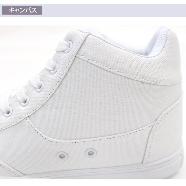 スニーカー メンズ ハイカット ローカット レースアップ ホワイトスニーカー 白スニーカー 黒 ブラック フェイクレザー シューズ 靴|topism|03