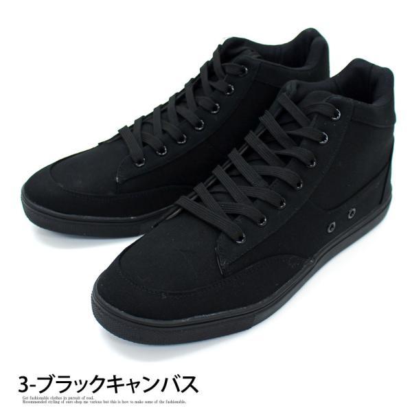 スニーカー メンズ ハイカット ローカット レースアップ ホワイトスニーカー 白スニーカー 黒 ブラック フェイクレザー シューズ 靴|topism|04