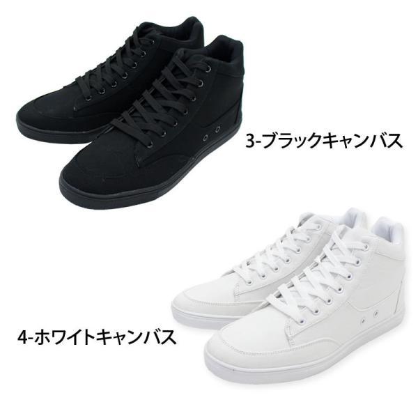スニーカー メンズ ハイカット ローカット レースアップ ホワイトスニーカー 白スニーカー 黒 ブラック フェイクレザー シューズ 靴|topism|06
