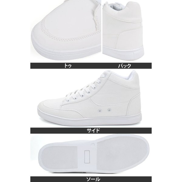 スニーカー メンズ ハイカット ローカット レースアップ ホワイトスニーカー 白スニーカー 黒 ブラック フェイクレザー シューズ 靴|topism|07