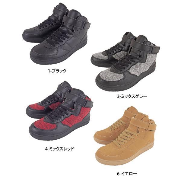 スニーカー メンズ ハイカットスニーカー ベルクロレースアップ フェイクレザー ミッドカット 靴 シューズ|topism|05