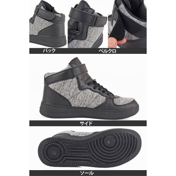 スニーカー メンズ ハイカットスニーカー ベルクロレースアップ フェイクレザー ミッドカット 靴 シューズ|topism|06