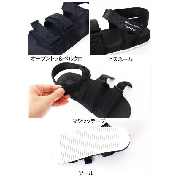 サンダル メンズ スポーツサンダル ベルクロ マジックテープ アウトドアサンダル シャワーサンダル ストラップ 無地 シューズ 靴 軽量 夏 シャークソール|topism|12